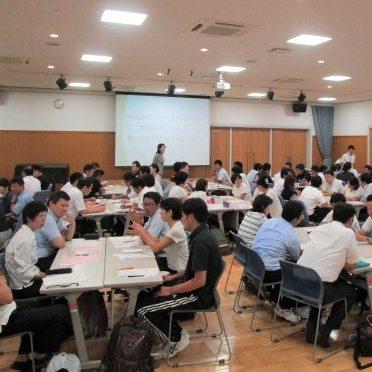 大阪市教育センター 主催